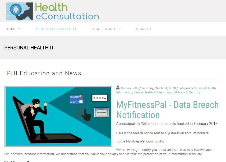 A Health eServices screenshot of the Health eProfile website.